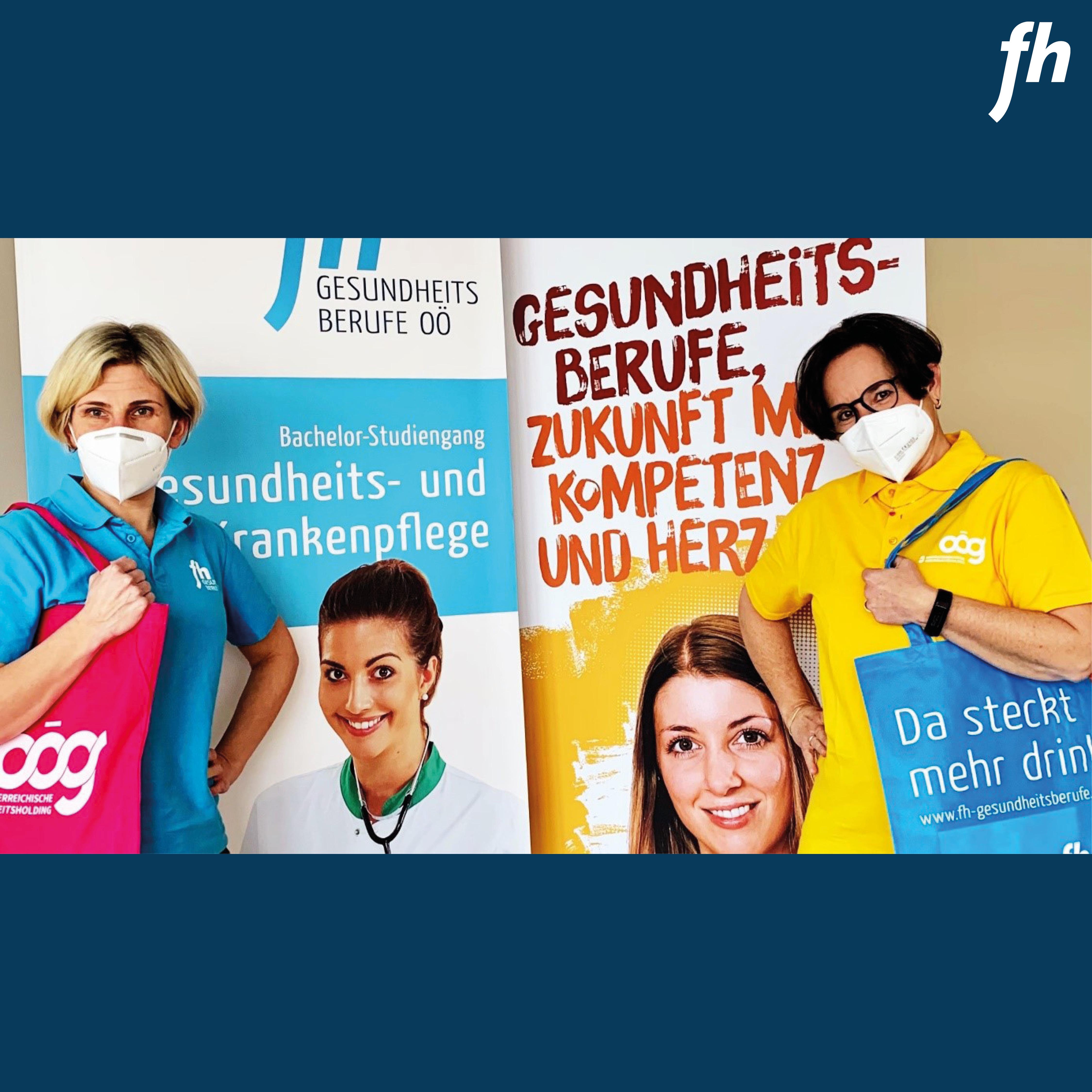 Foto zur gelungenen Kooperation FH Gesundheitsberufe OÖ mit Margret Kritzinger und OÖ Gesundheitsholding mit Maria Ragl - (Fotocredit: FH Gesundheitsberufe OÖ/ OÖ Gesundheitsholding)