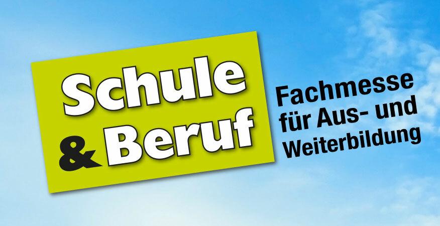 Logo schuleundberuf