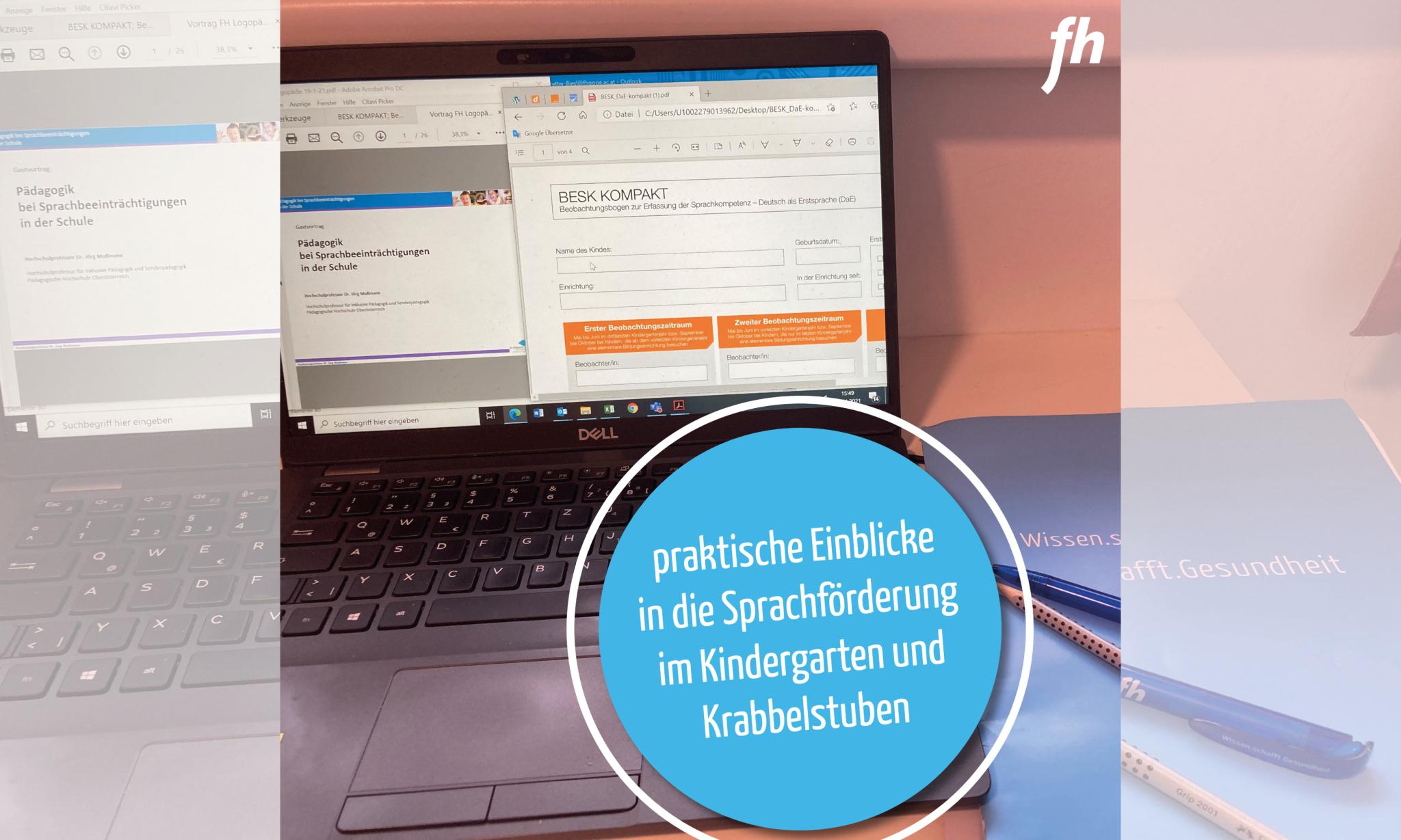 """Bild zur interprofessionellen Online-Vorlesung """"Schnittstelle Sprachförderung - Sprachtherapie"""""""